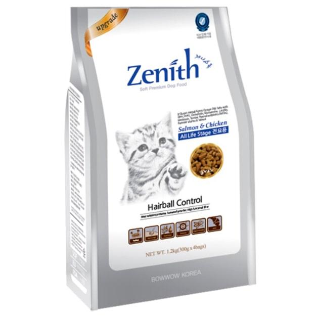 Hạt Zenith chống búi lông ở mèo