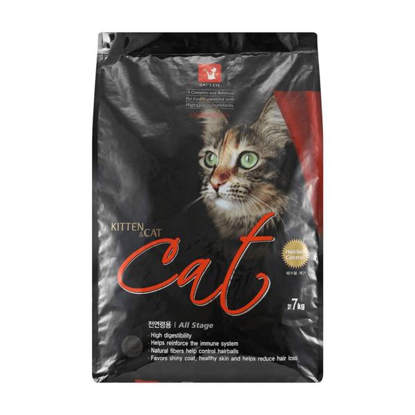Thức ăn Cat's Eye