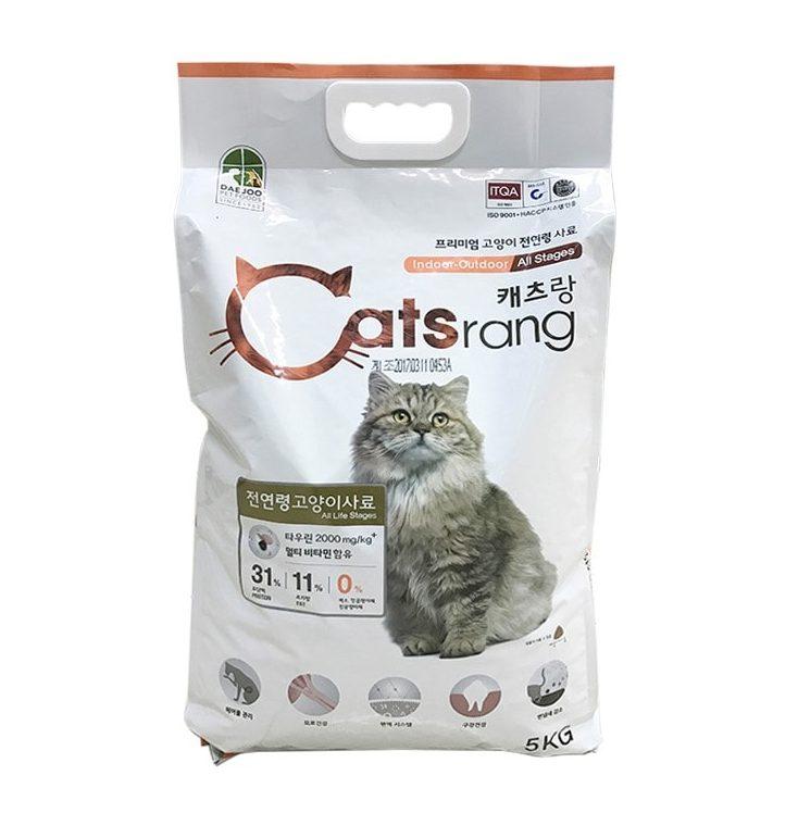 Thức ăn khô Catsrang cho mèo