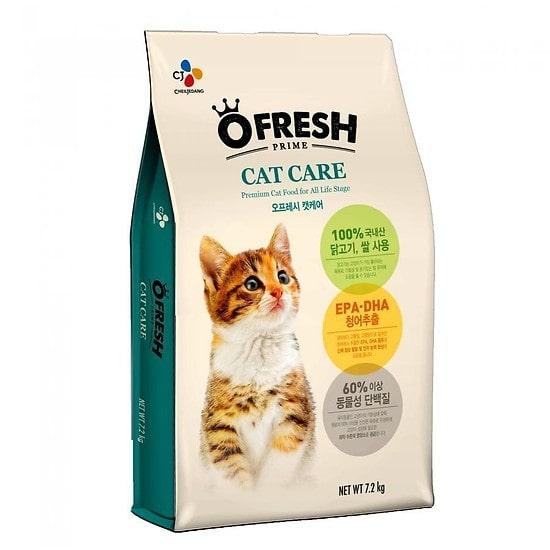 Hạt O'Fresh - O'Nature cho mèo