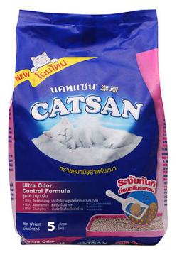 Cát vệ sinh vón cục Catsan