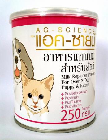 Sữa bột dành chó mèo AG-SCIENCE