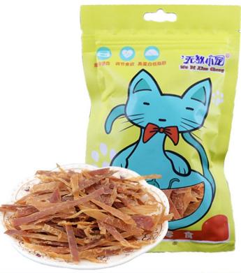 Bánh thường Sumiho cho mèo