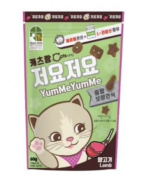 Bánh Yumme Yumme
